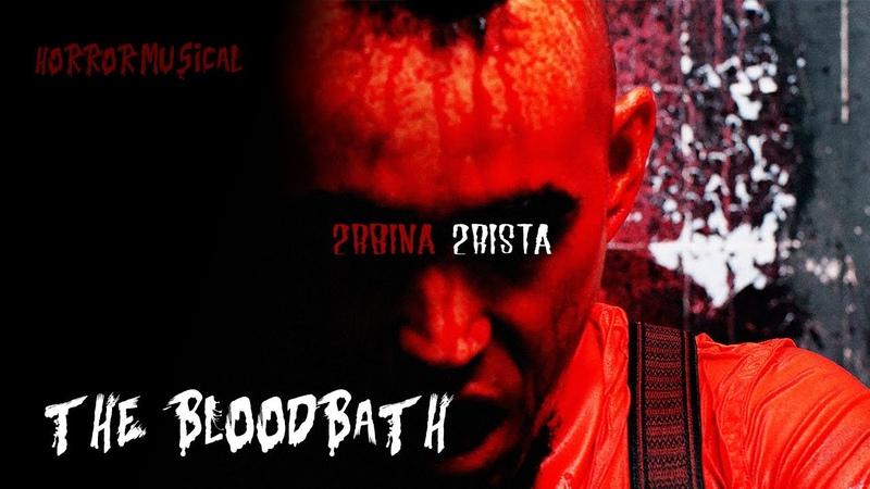 2rbina 2rista - Кровавая баня