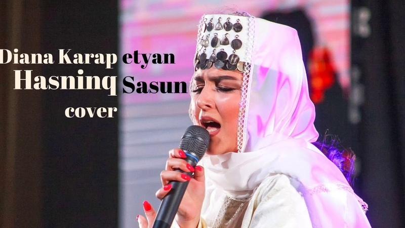 Hasninq Sasun Cover Diana Karapetyan
