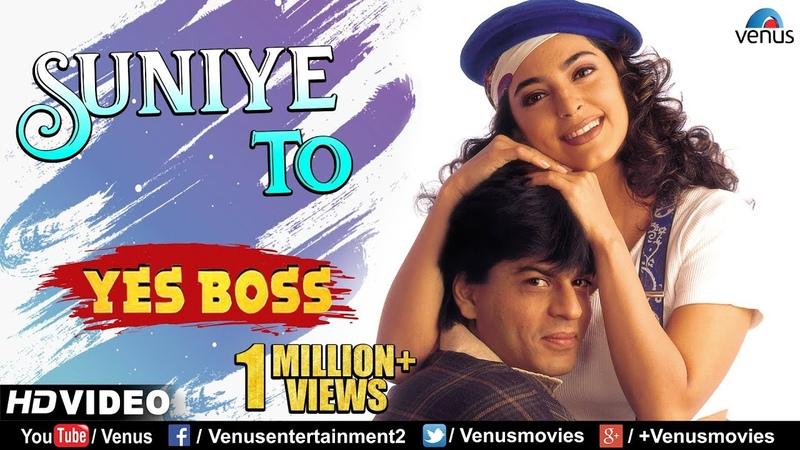 Suniye To HD VIDEO Shah Rukh Khan Juhi Chawla Yes Boss 90's Bollywood Romantic Song