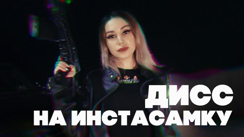 МИЛЕНА ЧИЖОВА ДИСС НА ИНСТАСАМКУ