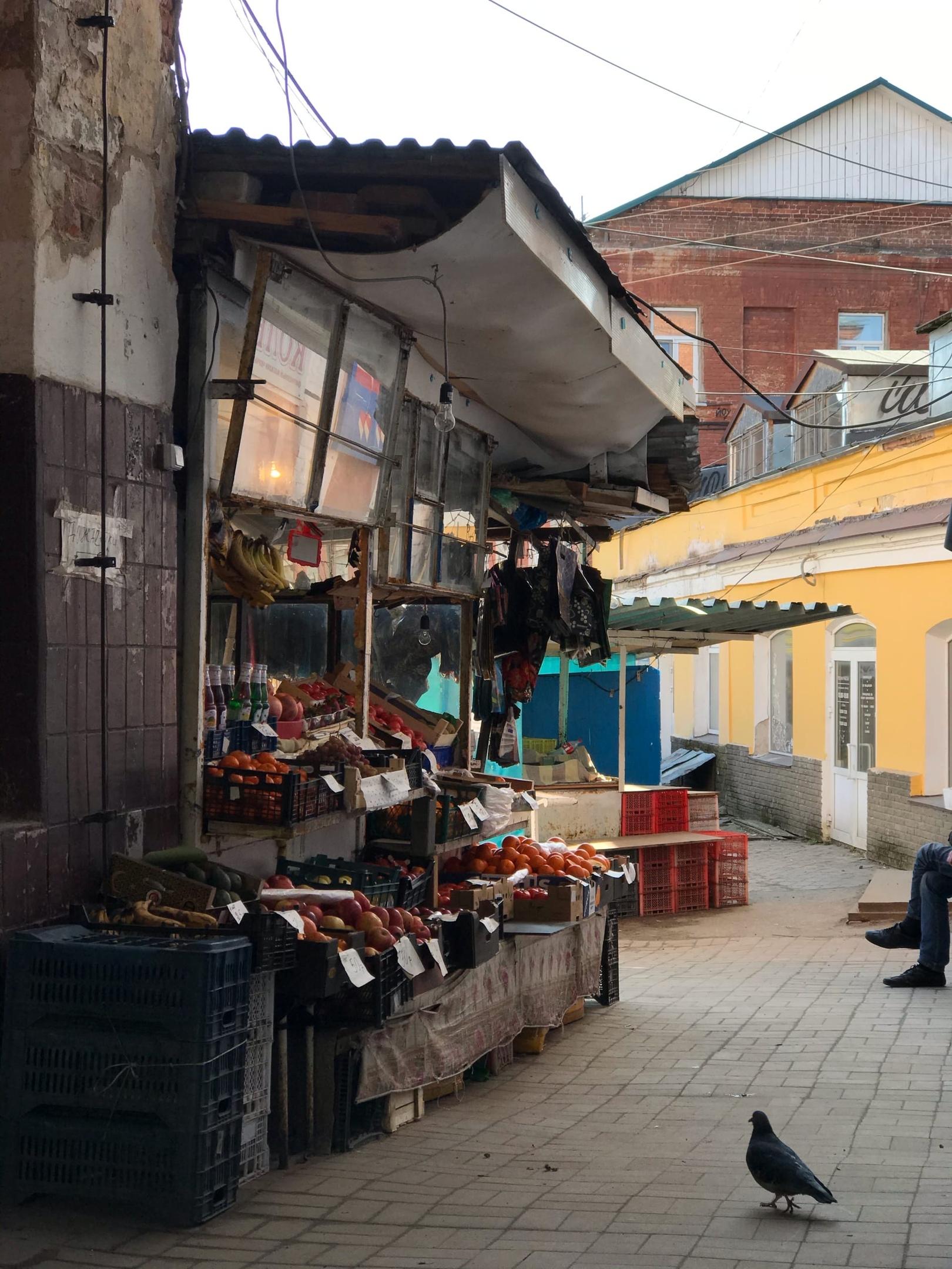 Г. Нижний Новгород - фото - Фото