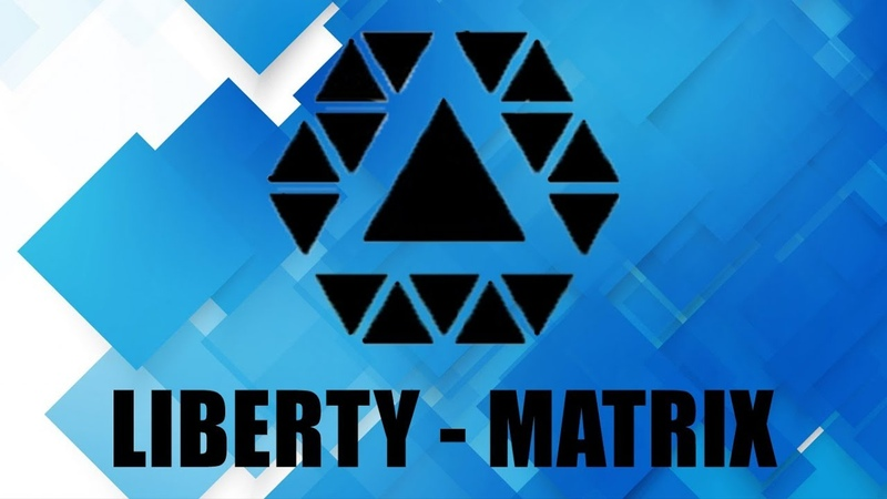 Предстарт Liberty matrix Старт 20 марта