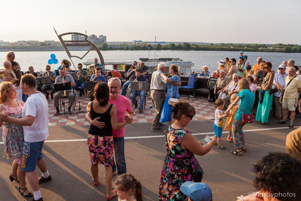 26 июля  День города Дубны будет особенным | План мероприятий