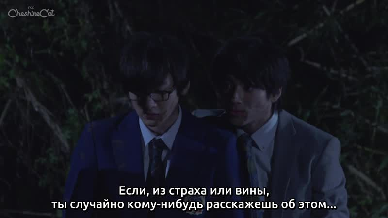 Sensei wo Kesu Houteishiki | Уравнение по устранению учителя - 05 (rus sub)