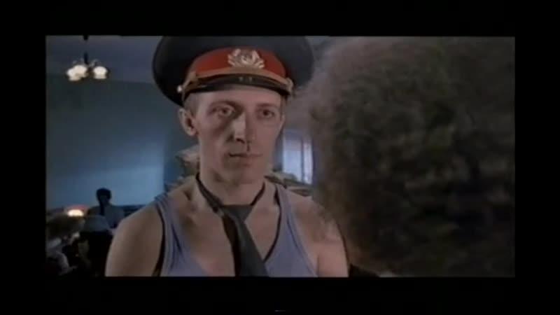 Чувствительный милиционер Киры Муратовой