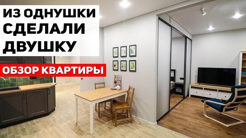 ИЗ ОДНУШКИ В ДВУШКУ Ремонт однокомнатной квартиры в Реутове