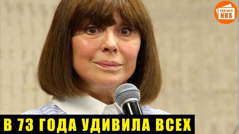 ► Актриса Наталья Варлей в бикини удивила внешним видом Звезда фильмов полна энергии и энтузиазма