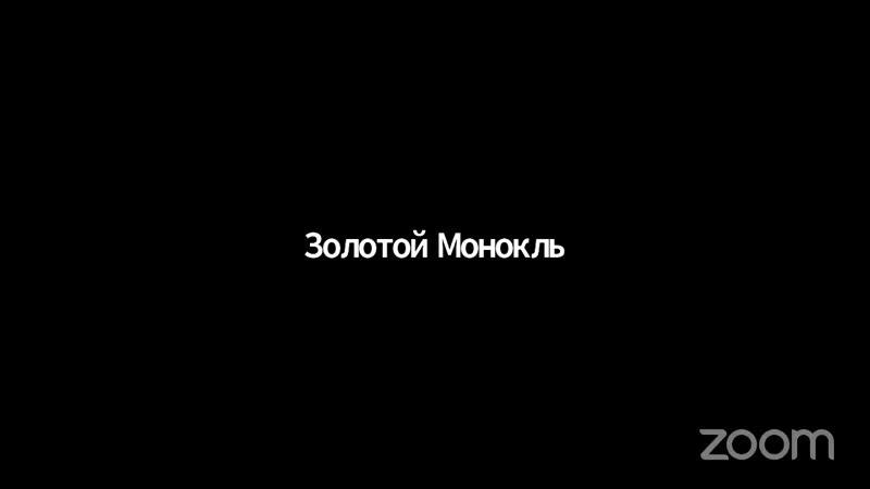Live Конферанс ИДТПП ЮУрГГПУ