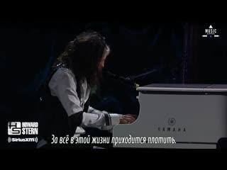 Steven Tyler (Aerosmith), Slash (Guns N' Roses), Train - Dream On рус.саб