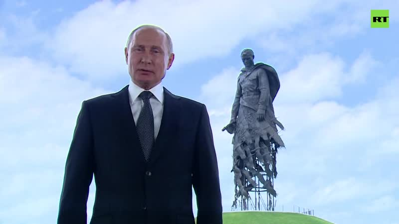 Putin addresses the nation on the opening of the Rzhev memorial