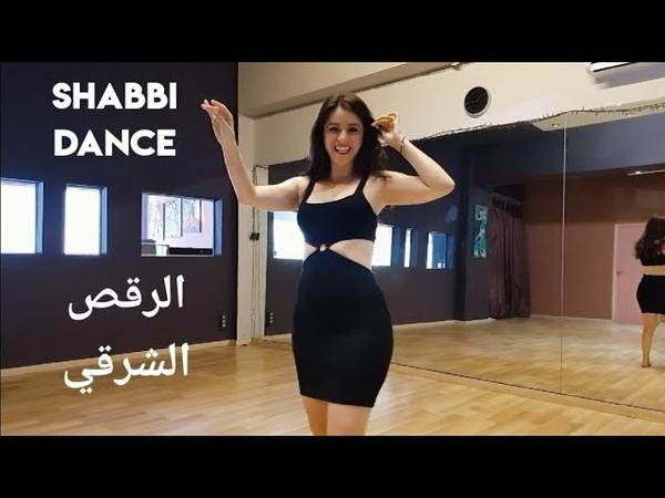 Belly dance Shabbi Egyptian Lia Verra سوبر بوشتانز في القاهرة