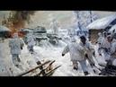 Великая отечественная война битва за москву 1941 год.Как враг был остановлен под Москвой осенью 1941