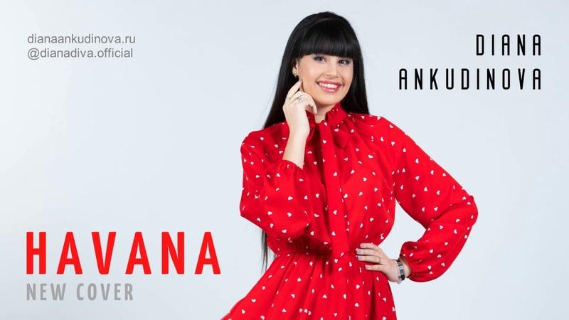 Diana Ankudinova HAVANA