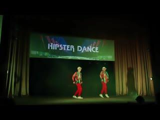 "Студия танца Hipster Dance ГДК Участники онлайн-битвы ""Стихия танца"""