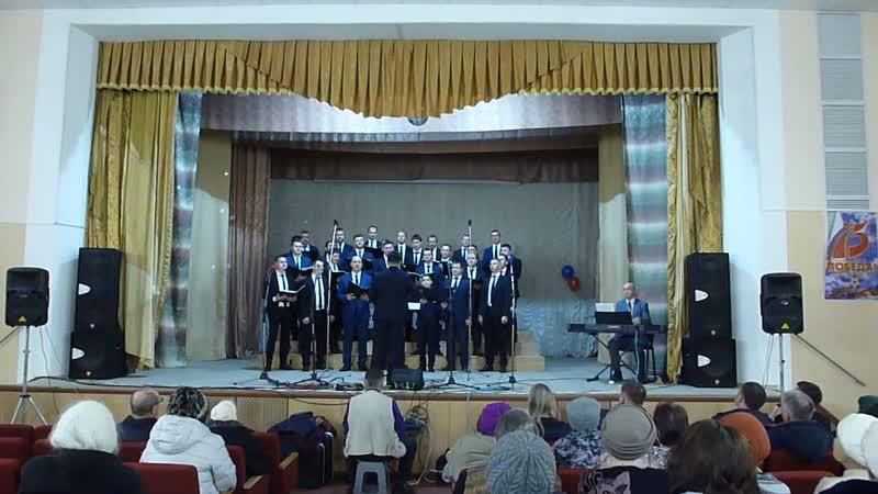 Мужской хор Брянск 2 в РДК Навля 23 02 2020 12