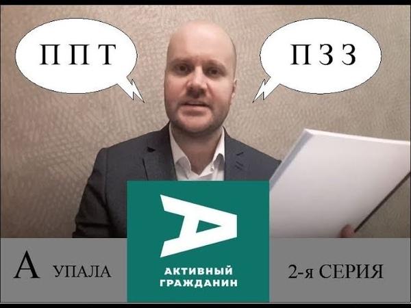 Реновация Это надо знать всем москвичам Что нам подсовывает Москомархитектура в своих проектах