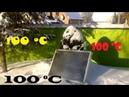 100 ºC зимой от самоделки солнечного коллектора: это легко