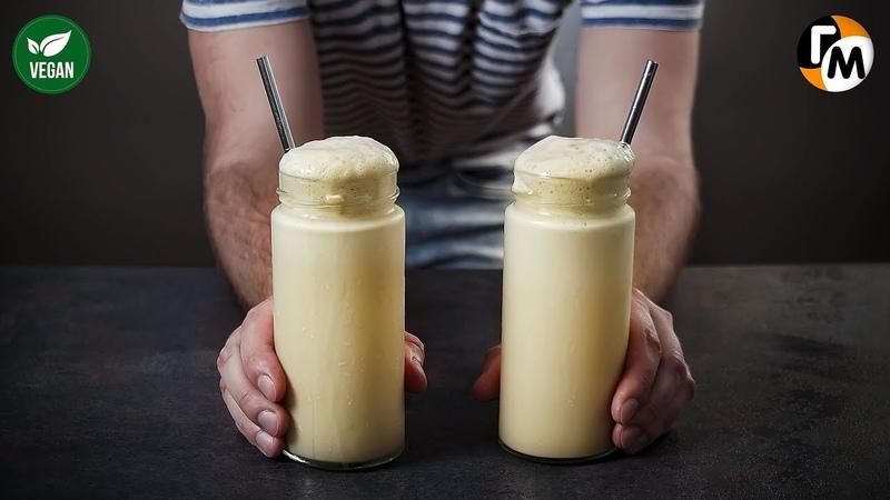 Жарко Смешай молоко лед и кофе Холодный коктейль для жаркого лета Фраппе от ГМ 267