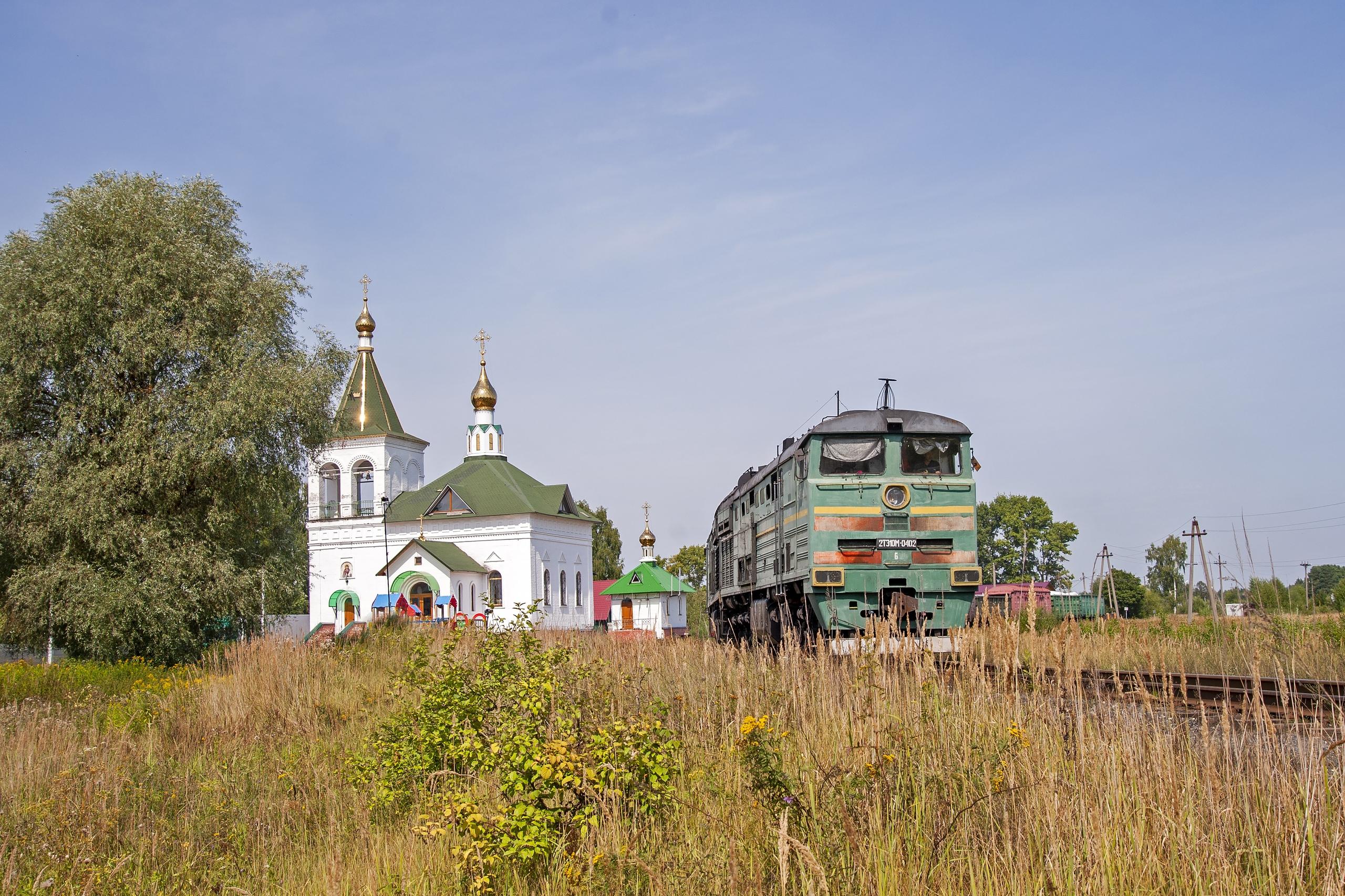 Головино, Владимирская область - Фото