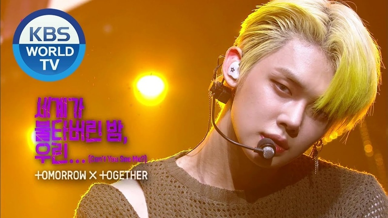 TOMORROW X TOGETHER Can t You See Me? 세계가 불타버린 밤 우린 Music Bank 2020.05.29