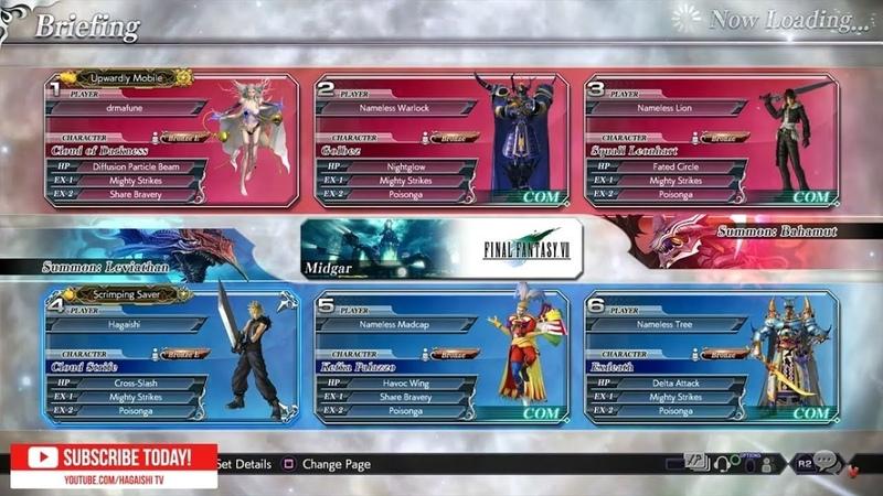 Best Bout Replays Dissidia Final Fantasy NT HAGAISHI vs drmafune 6