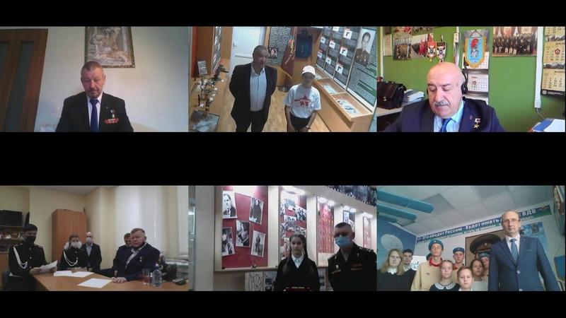 Урок видеоконференция Герои среди нас 08 12 20г