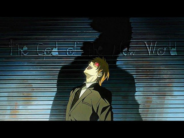 Death Note Yagami Light The God of the New World