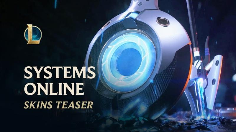 Импульсный Огонь 2020 все системы активированы Официальный тизер образов League of Legends